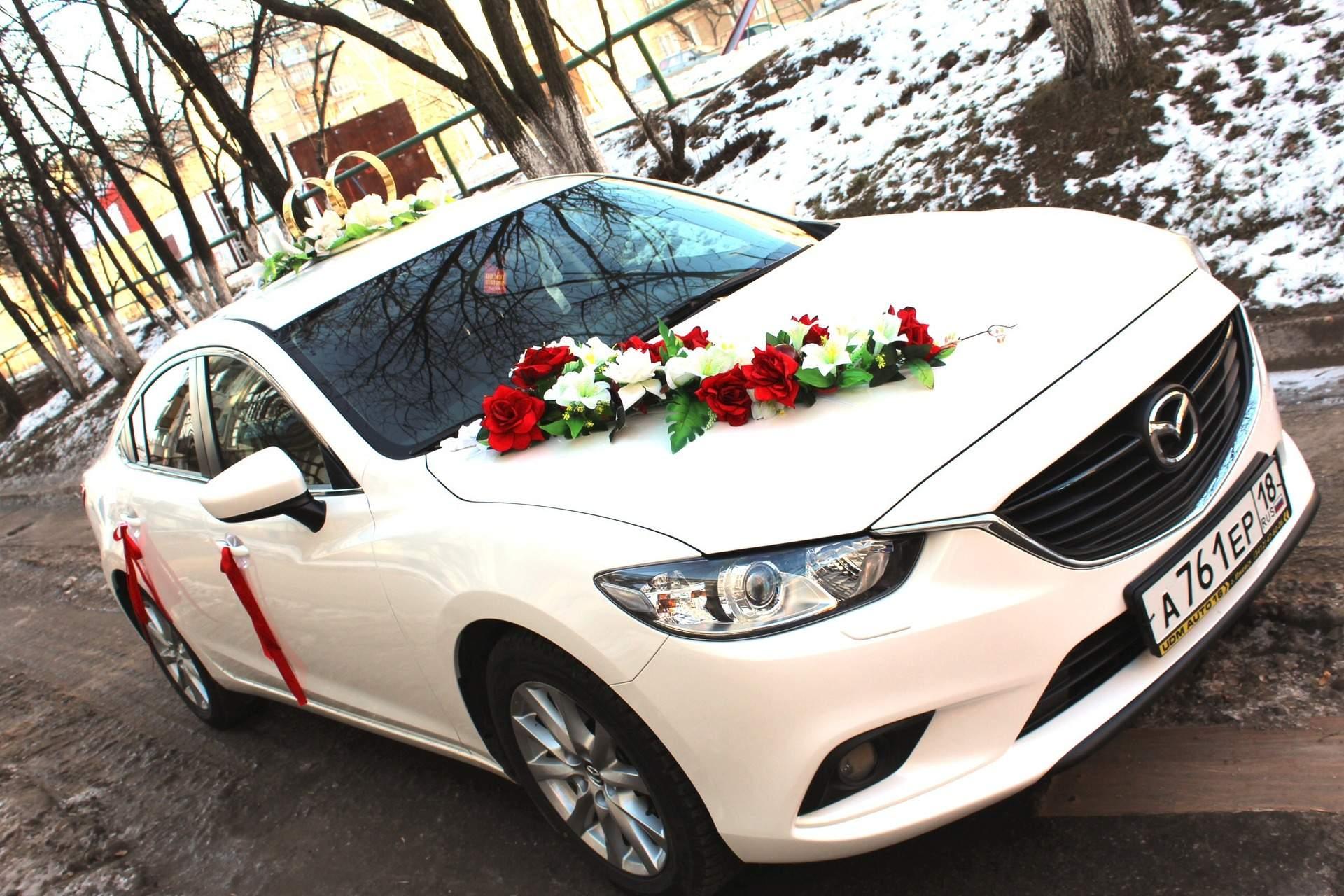 Мазда 6 белая фото свадьба