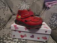 1920 X 1440 671.8 Kb 1920 X 1440 736.3 Kb 640 X 480 124.9 Kb 1920 X 1440 169.0 Kb Продажа детской обуви