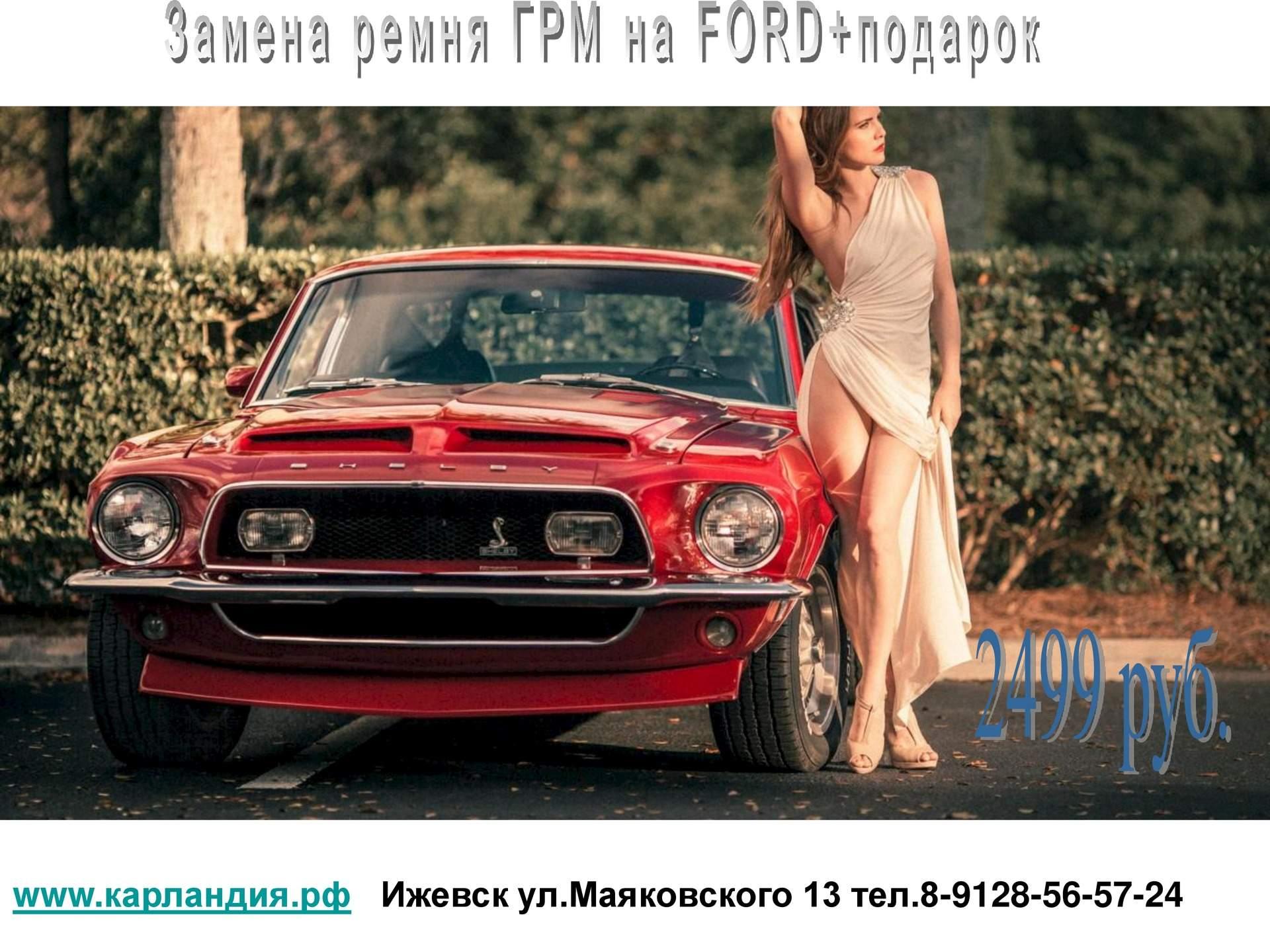 Секмашина и девушка онлайн 1 фотография