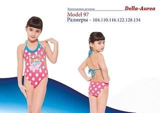 600 X 424 128.3 Kb Della и Aurea. Польские купальники, плавки, парео. СБОР