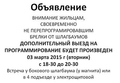995 X 688  47.0 Kb жилой комплекс 'Созвездие' УССТ-8