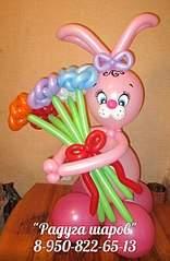 394 X 604 54.5 Kb 453 X 604 51.2 Kb РАДУГА ШАРОВ *подарки из воздушных шариков*