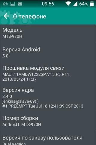 Какие Функции В Андроид 4.1 Мтс 970