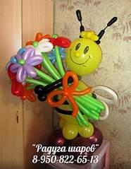 470 X 604 66.1 Kb РАДУГА ШАРОВ *подарки из воздушных шариков*