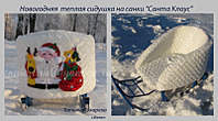 800 X 441 83.7 Kb 800 X 402 68.4 Kb ТЮНИНГ детских колясок и санок, стульчиков для кормления. НОВИНКА Матрасик-медвежонок