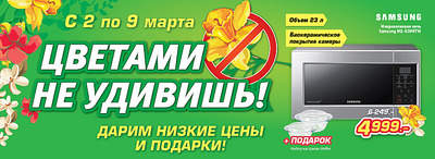 783 X 286 97.8 Kb Магазин кухонной техники 'Goodmarkt.ru' Удмуртская 265