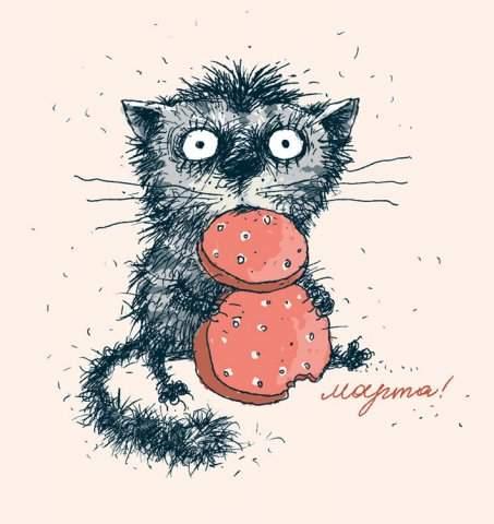 Открытки в виде кошки