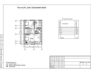1600 X 1280 152.3 Kb 1600 X 1280 176.2 Kb Проектирование Вашего будущего дома, дизайн Вашего интерьера
