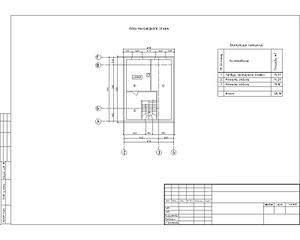 1600 X 1280 115.5 Kb 1600 X 1280 154.0 Kb Проектирование Вашего будущего дома, дизайн Вашего интерьера