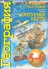 200 X 284 61.5 Kb 250 X 317 90.3 Kb 250 X 250 60.4 Kb Продажа учебников