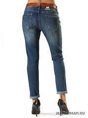 600 X 800 62.2 Kb 600 X 800 57.0 Kb Знакомые джинсы от Jeansо-мэна.ЗАКАЗЫ ПРИНИМАЮ! 44- стоп 18.03.2015! замены!