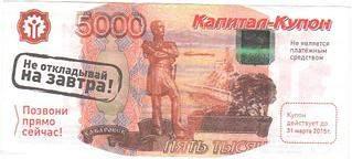 938 X 423 75.5 Kb Акции, скидки, подарки в магазинах Ижевска
