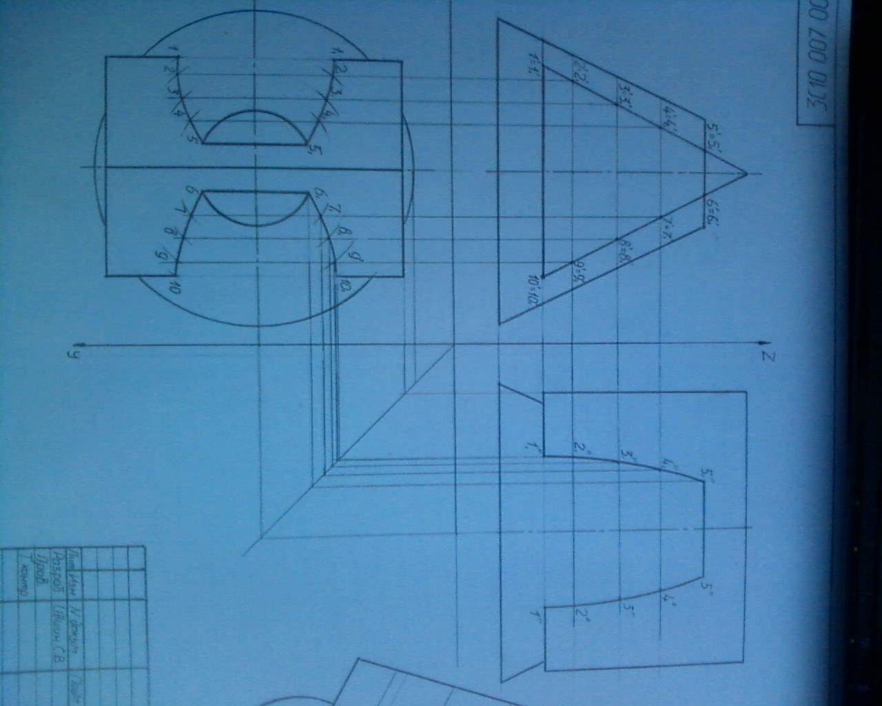 Начертательная Геометрия И Инженерная Графика Решебник