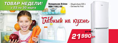 783 X 286  65.5 Kb Магазин кухонной техники 'Goodmarkt.ru' Удмуртская 265