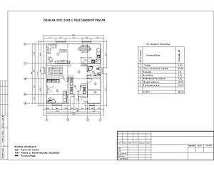 1600 X 1280 170.1 Kb Проектирование Вашего будущего дома, дизайн Вашего интерьера