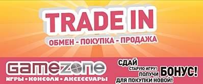1850 X 770 501.1 Kb GameZone: Широкий выбор, низкие цены. +7 (919) 912-56-02 ТЦ 'ТАЛИСМАН'