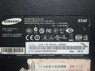 1920 X 1440 590.6 Kb 1920 X 1440 391.6 Kb МЕГАТЕМА2: нерабочее, неисправное, сломанное: для ноутбуков, нетбуков. К-П