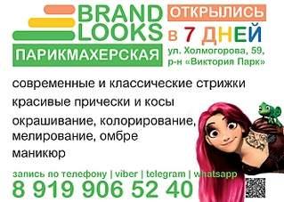 1326 X 944 589.8 Kb ЖК Виктория (Холмогорова, 59) - только для жильцов!