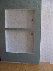1920 X 2560 256.2 Kb Декоротивная отделка стен и многое другое