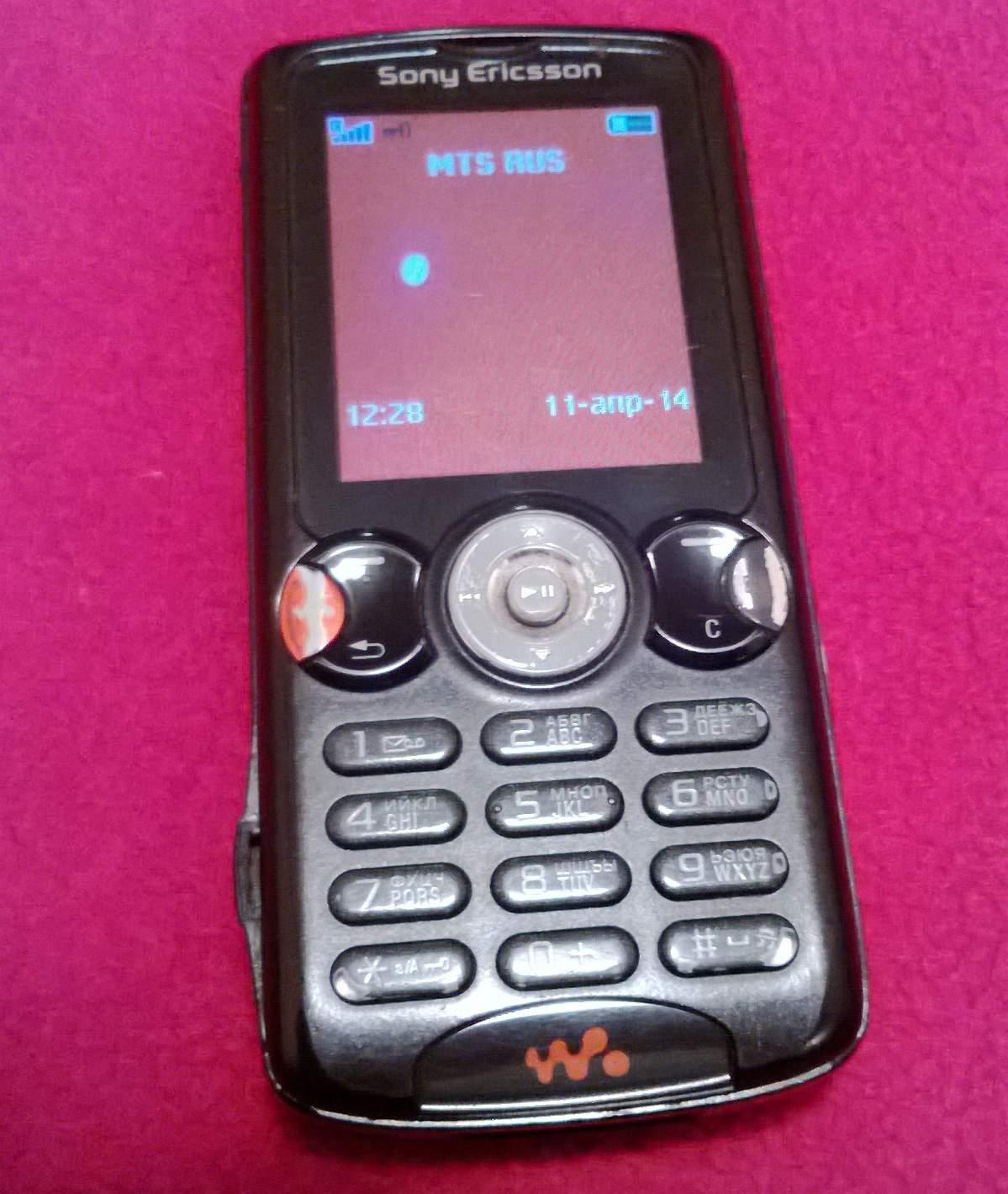 Мобильный телефон sonyericsson w810i все на фото!