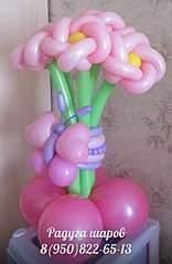 394 X 604 41.9 Kb РАДУГА ШАРОВ *подарки из воздушных шариков*