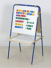 645 X 851 137.7 Kb МУЛЬТИВАРКИ! бытовая техника и товары детям