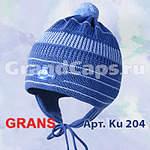400 X 400 363.9 Kb Магазин детской одежды 'Варвара-Краса'. Новое поступление шапок.