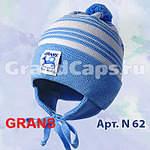 400 X 400 359.3 Kb 400 X 400 367.9 Kb 400 X 400 363.9 Kb Магазин детской одежды 'Варвара-Краса'. Новое поступление шапок.