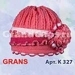 400 X 400 373.6 Kb Магазин детской одежды 'Варвара-Краса'. Новое поступление шапок.