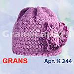 400 X 400 377.2 Kb 400 X 400 373.6 Kb Магазин детской одежды 'Варвара-Краса'. Новое поступление шапок.