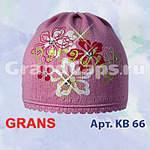 400 X 400 355.8 Kb 400 X 400 377.2 Kb 400 X 400 373.6 Kb Магазин детской одежды 'Варвара-Краса'. Новое поступление шапок.