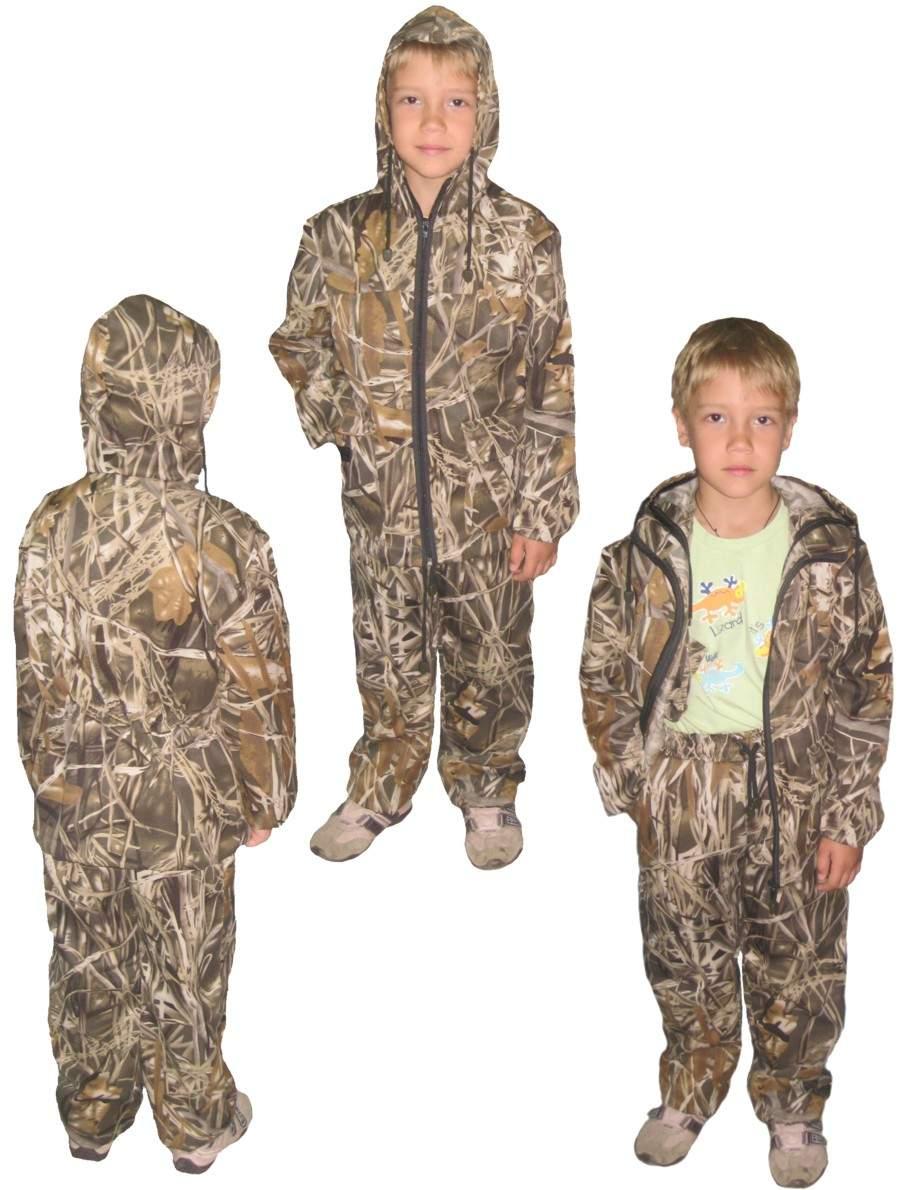 детская одежда для охоты и рыбалки спб