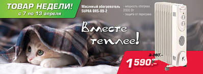 783 X 287  66.1 Kb Магазин кухонной техники 'Goodmarkt.ru' Удмуртская 265