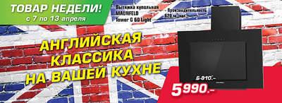 783 X 286 108.6 Kb 783 X 287  66.1 Kb Акции, скидки, подарки в магазинах Ижевска