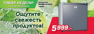 783 X 286  73.9 Kb 783 X 286 102.6 Kb Магазин кухонной техники 'Goodmarkt.ru' Удмуртская 265