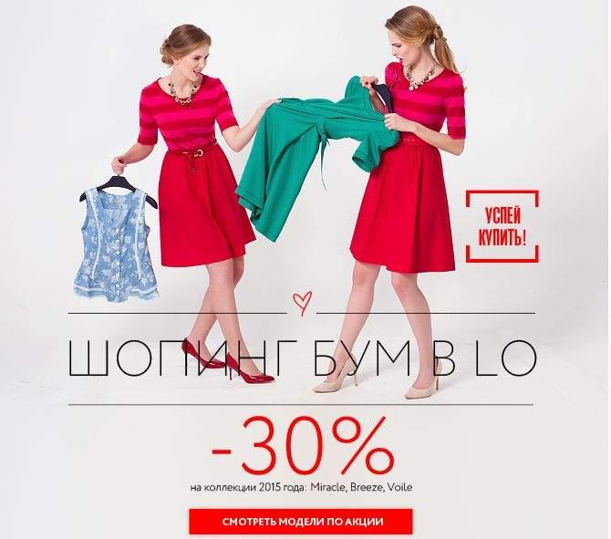 Распродажа Женской Одежды С Доставкой
