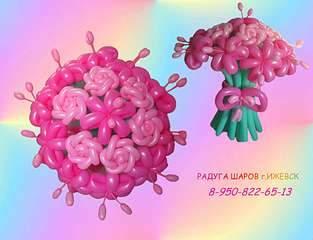 1920 X 1472 125.1 Kb 400 X 604 45.7 Kb РАДУГА ШАРОВ *подарки из воздушных шариков*