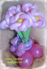 1920 X 2800 434.2 Kb 1920 X 1472 125.1 Kb 400 X 604 45.7 Kb РАДУГА ШАРОВ *подарки из воздушных шариков*