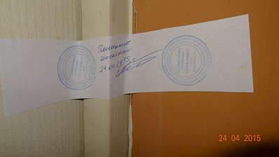 1920 X 1079 111.7 Kb 606 X 1079 84.1 Kb МФК 'Италмас' N2 - ул.Т.Барамзиной, д.7