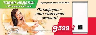 783 X 287 53.1 Kb 797 X 291 77.9 Kb Магазин кухонной техники 'Goodmarkt.ru' Удмуртская 265