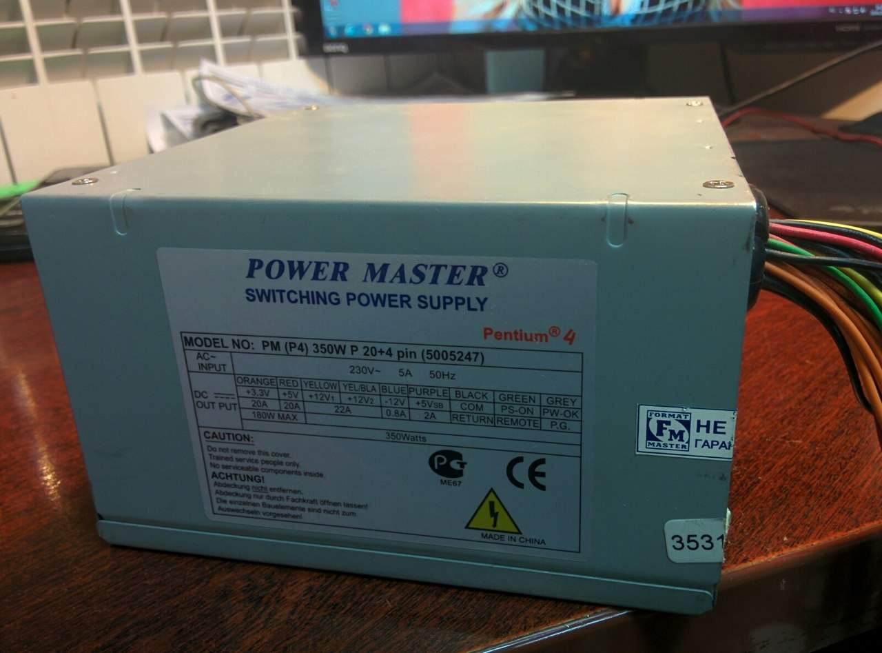 Master Power Supply Thesis