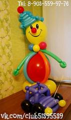 296 X 500 285.2 Kb 600 X 450 436.9 Kb РАДУГА ШАРОВ *подарки из воздушных шариков*