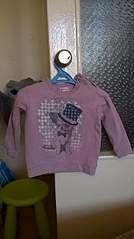 1456 X 2592 315.8 Kb Продажа одежды для детей.