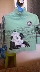 1456 X 2592 311.0 Kb 1456 X 2592 254.4 Kb 1456 X 2592 315.8 Kb Продажа одежды для детей.
