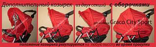 1993 X 600 292.8 Kb ТЮНИНГ детских колясок и санок, стульчиков для кормления. НОВИНКА Матрасик-медвежонок