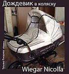 600 X 645 83.7 Kb ТЮНИНГ детских колясок и санок, стульчиков для кормления. НОВИНКА Матрасик-медвежонок