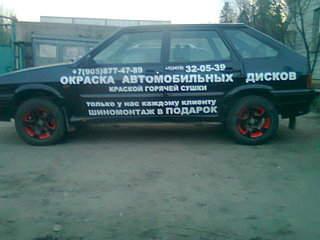 1600 X 1200 404.8 Kb 1600 X 1200 332.7 Kb 1600 X 1200 261.5 Kb Окраска автомобильных дисков