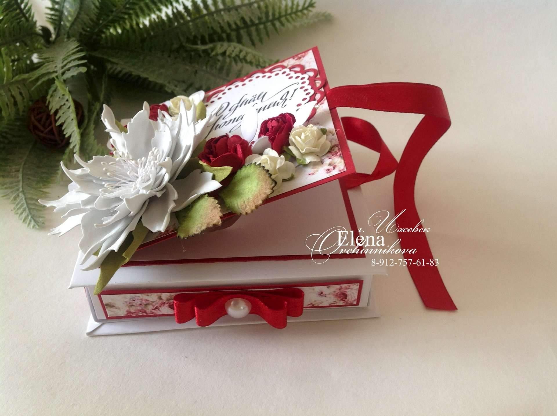 Как оформить конфеты в коробке своими руками