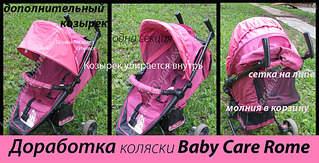 1176 X 600 258.5 Kb ТЮНИНГ детских колясок и санок, стульчиков для кормления. НОВИНКА Матрасик-медвежонок
