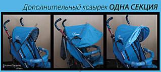 1338 X 600 153.6 Kb 1323 X 600 238.4 Kb 1080 X 600 145.1 Kb ТЮНИНГ детских колясок и санок, стульчиков для кормления. НОВИНКА Матрасик-медвежонок